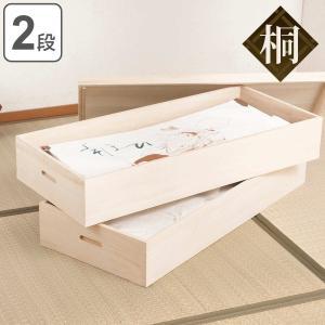 桐 衣装ケース 4段 衣裳箱 隅金具なし 高さ30cm ( 完成品 桐衣装箱 衣装箱 衣装ケース 天然木 木製 )|interior-palette