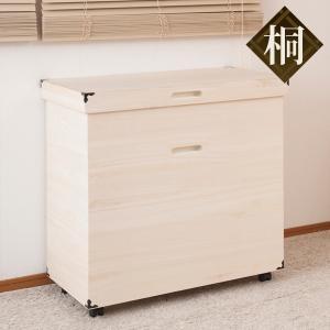 桐収納ケース 深型 雛人形収納 すのこ・キャスター付き ( 桐衣装箱 収納ボックス )|interior-palette