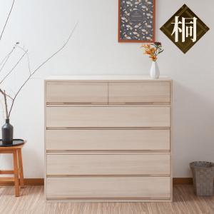 桐タンス 5段 桐収納 日本製 白木仕上げ 幅100cm ( 桐たんす 桐 箪笥 タンス 着物収納 着物 収納 和たんす 和室 )|interior-palette