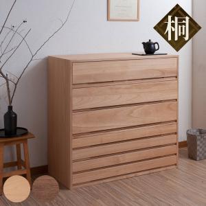 桐タンス 7段 桐収納 日本製 幅100cm ( 桐たんす 桐 箪笥 タンス 着物収納 着物 収納 和たんす 和室 )|interior-palette