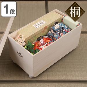 家具の生産地、福岡県大川市で製造されている日本製の雛人形収納ケースです。職人がひとつひとつ丁寧に作り...