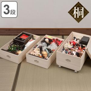 桐衣装箱 3段 日本製 ひな人形ケース 竹炭シート入り 高さ71.5cm ( 雛人形収納 雛人形ケース 雛人形 桐収納 収納箱 桐材 桐 ) interior-palette