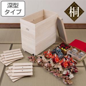桐衣装箱 深型 日本製 ひな人形ケース 竹炭シート入り 高さ72.5cm ( 雛人形収納 雛人形ケース 雛人形 桐収納 収納箱 桐材 桐 )|interior-palette