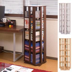 42fc52c800 回転式 コミックラック 本棚 5段 高さ120cm ホワイト ( CD DVD コミック マンガ ...