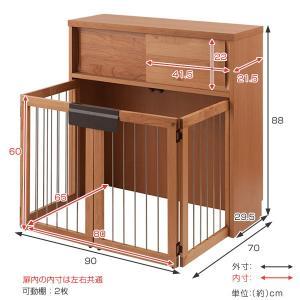 ペットケージ カウンター下 サークル 天然木 幅90cm ( 犬 ケージ 犬小屋 ルームケージ ) interior-palette 04