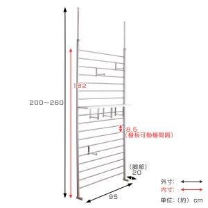 突っ張りラダーラック 幅95 つっぱり 壁面収納 国産|interior-palette|03