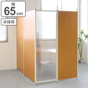 突っ張りパーテーションボード クリア 本体用 幅65cm ( パーティション 間仕切り 衝立 )|interior-palette