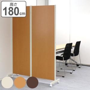 キャスター付きパーテーション 2連 高さ180cm ( パーティション 間仕切り キャスター )|interior-palette