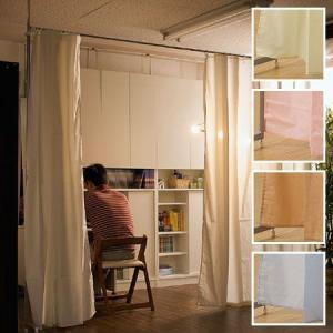 突っ張り目隠しカーテン( つっぱり 間仕切り )|interior-palette