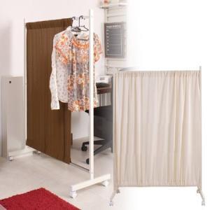 間仕切りカーテンパーテーション 幅94.5cm 高さ144.5cm ( パーティション キャスター 衝立 スクリーン 間仕切り )|interior-palette