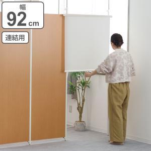 突っ張りパーテーションボード用 入り口 ロールスクリーン ( パーティション 間仕切り 衝立 )|interior-palette