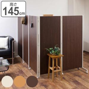 キャスター付きパーテーション 5連 高さ145cm ( パーティション 間仕切り キャスター )|interior-palette