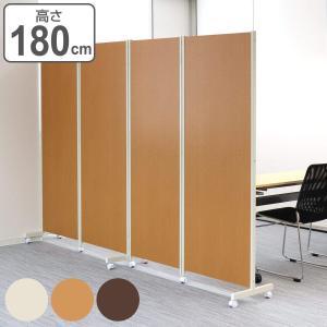 キャスター付きパーテーション 4連 高さ180cm ( パーティション 間仕切り キャスター )|interior-palette