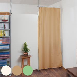突っ張りパーテーション用ドアカーテン ( 間仕切り パーティション 伸縮 )|interior-palette