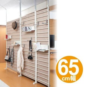 布パーテーション式ラダーラック 幅65cm ( 間仕切り パーティション 伸縮 )|interior-palette