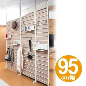 布パーテーション式ラダーラック 幅95cm ( 間仕切り パーティション 伸縮 )|interior-palette