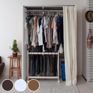 伸縮クローゼットハンガー カーテン付き 最大幅125cm ( ハンガーラック 衣類収納 )|interior-palette