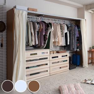 伸縮クローゼットハンガー カーテン付き 最大幅305cm ( パイプハンガー 衣類収納 )|interior-palette