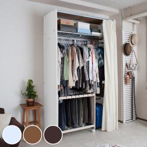 伸縮クローゼットハンガー 上棚・カーテン付き 最大幅125cm ( ハンガーラック 衣類収納 )|interior-palette