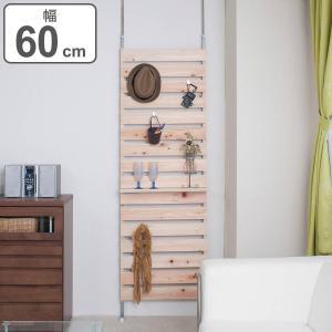 突っ張りラック ひのき製 幅60cm ( 壁面収納 ディスプレイ )|interior-palette