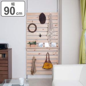 突っ張りラック ひのき製 幅90cm ( 壁面収納 ディスプレイ )|interior-palette