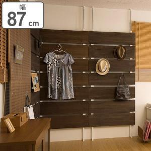 突っ張りラック 桐材天然木製 幅87cm ダークブラウン ( 壁面収納 ディスプレイ 天井つっぱり )|interior-palette