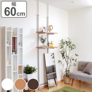 壁面収納 突っ張りオープンラック 無段階調整 棚板2段付 幅60cm ( つっぱり 突っ張り ラック )|interior-palette