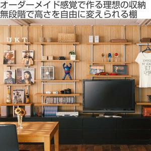 壁面収納 突っ張りオープンラック 無段階調整 棚板2段付 幅60cm ( つっぱり 突っ張り ラック )|interior-palette|02