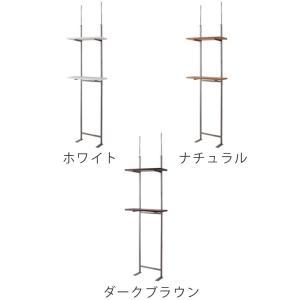 壁面収納 突っ張りオープンラック 無段階調整 棚板2段付 幅60cm ( つっぱり 突っ張り ラック )|interior-palette|03
