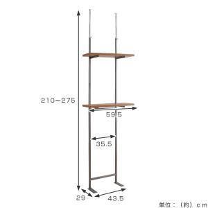 壁面収納 突っ張りオープンラック 無段階調整 棚板2段付 幅60cm ( つっぱり 突っ張り ラック )|interior-palette|04