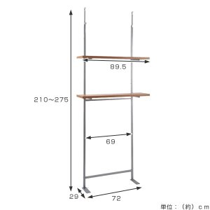 壁面収納 突っ張りオープンラック 無段階調整 棚板2段付 幅90cm ( つっぱり 突っ張り ラック )|interior-palette|04