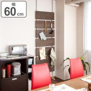 突っ張りラック 桐材天然木製 幅60cm ダークブラウン ( 壁面収納 ディスプレイ 天井つっぱり )|interior-palette