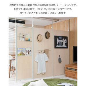 パーテーション 連結間仕切りパーテーション 有孔ボードタイプ 本体 幅90cm ( 仕切り ペグボード つっぱり ) interior-palette 03