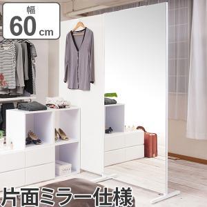 パーテーション 間仕切り スタンドミラー 大型 キャスター付き 幅60cm ( ミラー 全身鏡 鏡 )|interior-palette