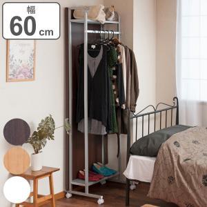 パーテーション 間仕切り ハンガーラック キャスター付き 幅60cm ( 衣類収納 収納 移動式 )|interior-palette