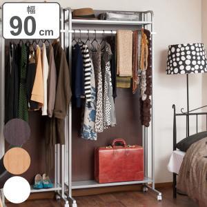 パーテーション 間仕切り ハンガーラック キャスター付き 幅90cm ( 衣類収納 収納 移動式 )|interior-palette