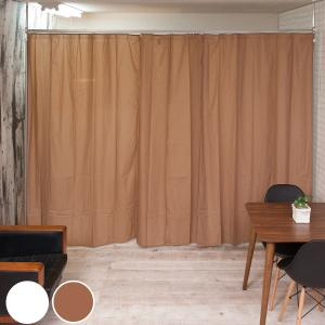突っ張り 目隠し カーテン ( つっぱり 高さ調整 目隠しカーテン ) interior-palette