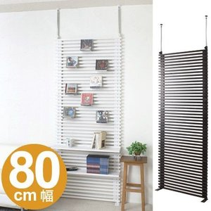 突っ張りラダーラック 天然木 幅80cm ( 天井つっぱり 収納 ラック ハンガー 壁面収納 つっぱり棚 )|interior-palette