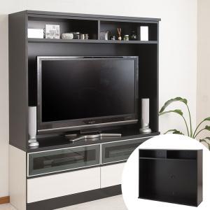 壁面収納 テレビ台 テレビボード ウォールストレージ 幅130cm ( ローボード TV台 AVボード TVラック テレビラック AV収納 日本製 ) interior-palette