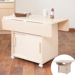カウンターテーブル バタフライ キャスター付 幅89.5cm ( ワゴン 両バタ テーブル 折りたたみ バタフライテーブル 引き戸 キッチンワゴン )|interior-palette