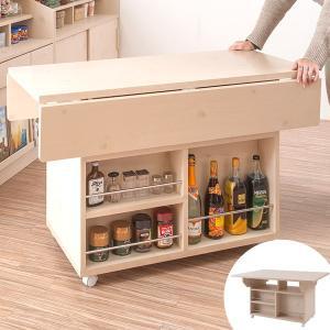 カウンターテーブル バタフライ キャスター付 幅119.5cm ( ワゴン 両バタ テーブル 折りたたみ バタフライテーブル 引き戸 キッチンワゴン ) interior-palette
