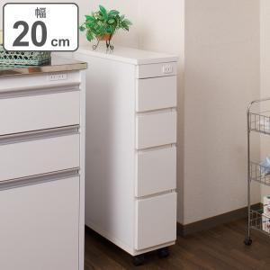 キッチン収納 シンク横チェスト 幅20cm サニタリー 完成品 日本製|interior-palette