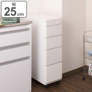 シンク横チェスト 幅25cm(キッチン収納 タンス リビング収納 サニタリー収納 キャスター 幅25 4段 完成品 国産 )|interior-palette