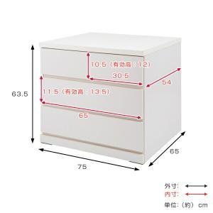 チェスト 3段 整理タンス 押入れ収納 奥深 キャスター付 幅75cm ( 木製 押入れ クローゼット 収納 クローゼット収納 完成品 日本製 )|interior-palette|04