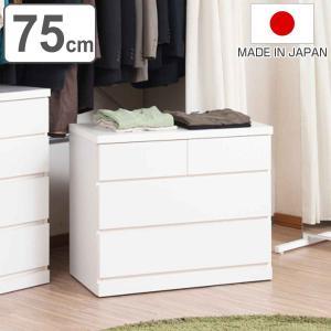 チェスト 3段 整理タンス クローゼット収納 キャスター付 幅75cm ( 木製 クローゼット 押入れ 収納 押入れ収納 完成品 日本製 )|interior-palette