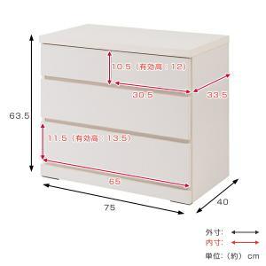 チェスト 3段 整理タンス クローゼット収納 キャスター付 幅75cm ( 木製 クローゼット 押入れ 収納 押入れ収納 完成品 日本製 ) interior-palette 04