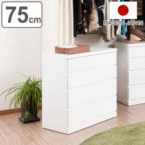 チェスト 4段 整理タンス クローゼット収納 キャスター付 幅75cm ( 木製 クローゼット 押入れ 収納 押入れ収納 完成品 日本製 タンス )|interior-palette