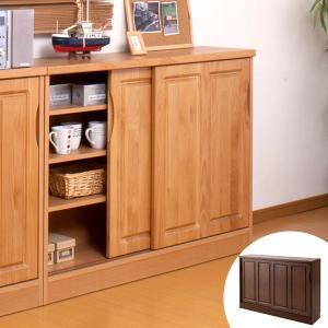 カウンター下収納 引戸 天然木 アルダー 木製 幅120cm ( 収納棚 窓下 キッチン サイドボード キッチンカウンター カウンター下 )|interior-palette