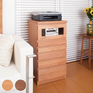 FAX台 チェスト キャビネット 天然木 アルダー 木製 幅45cm ( ファックス ルーター 電話台 サイドチェスト リビング収納 電話台 廊下 )|interior-palette