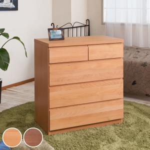 チェスト 4段 天然木 アルダー材 幅80cm ナチュラル ( 衣類収納 タンス 木製 )|interior-palette